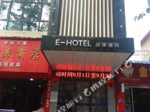 靈寶億家商務酒店