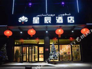 吐魯番星辰酒店
