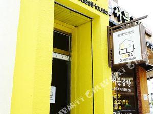 大邱恩納旅館(Onna Guesthouse Daegu)