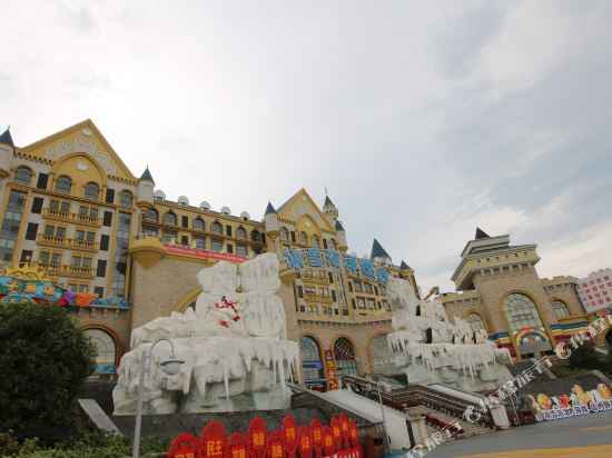Snow and Ocean Park Family-friendly Hotel