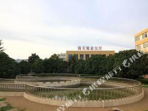 龍口海天花園酒店