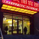 山丹久陽賓館