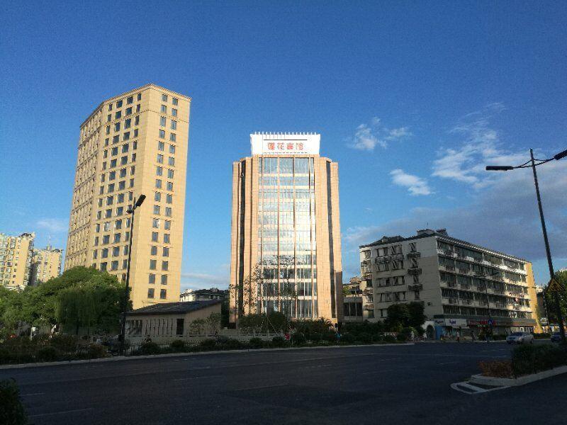 杭州蓮花賓館Lotus Hotel