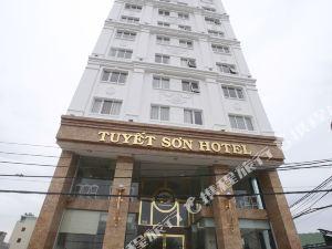 台桑酒店(Tuyet Son Hotel)