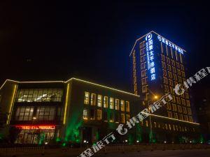 徐州國泰太平洋酒店