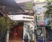 曼谷車站旅舍