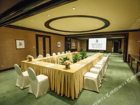 澳門麗景灣酒店(Regency Art Hotel)會議室