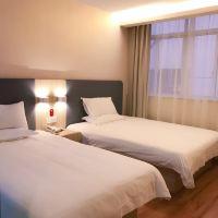 怡萊酒店(上海虹橋火車站店)酒店預訂