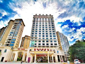 永州瀟湘濱湖酒店