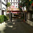 萬隆大爵商務飯店