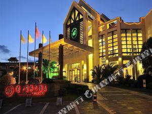 騰沖官房大酒店