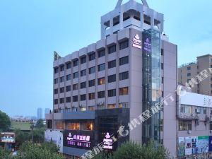 台州濱江大酒店(原黃巖白玉蘭酒店)