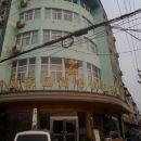 六安霍邱美麗家園商務酒店