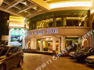 嘉福利晶酒店(廣州天河客運站地鐵站店)(Jia Fu Li Jing Hotel(Guangzhou Tianhe Passenger Station Metro Station))