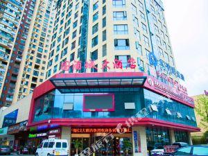 仁懷國酒城大酒店