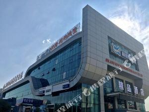 藍色6+1精品酒店(新沂汽車南站店)