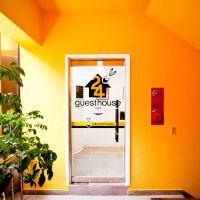 首爾24蠶室旅館酒店預訂