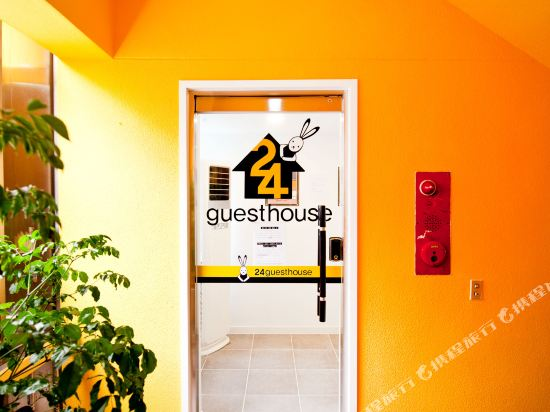 24 Guesthouse Seoul Jamsil