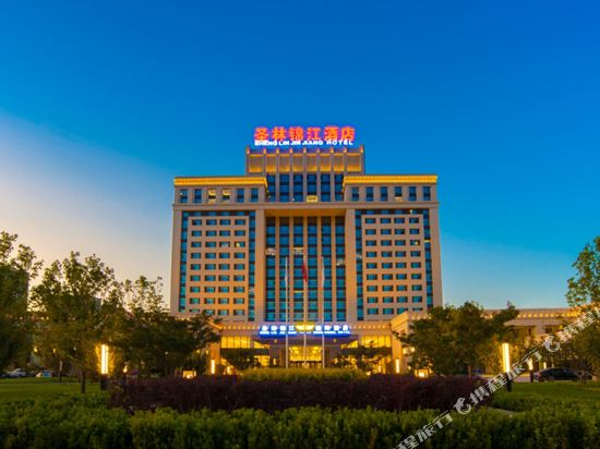 ShengLin JinJiang International Hotel