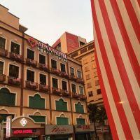 吉隆坡阿迪亞酒店酒店預訂