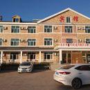 鏡泊湖瀑布村度假酒店