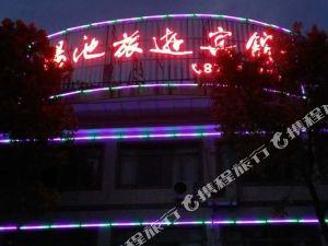 廬江湯池旅遊快捷酒店