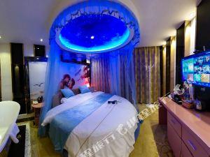 南平愛琴海主題酒店