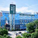海口皇馬假日南海博物館酒店