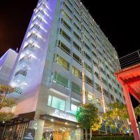 台北HOME HOTEL酒店預訂