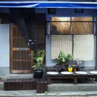 柴苑 度假公寓 京都車站店酒店預訂