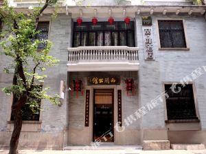 喆啡酒店(廣州西關長壽路地鐵站店)