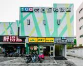 易佰連鎖旅店(福州大名城五里亭地鐵站店)