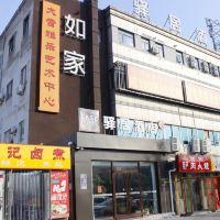 如家驛居酒店(北京房山良鄉大學城西地鐵站店)酒店預訂