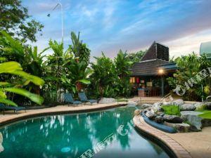 凱恩斯瀑布花園假日公寓(Cascade Gardens Holiday Apartments Cairns)