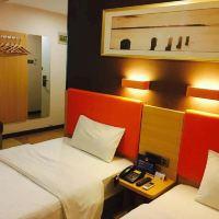7天優品酒店(北京國貿店)酒店預訂