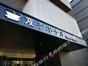 海茵娜酒店東京西葛西(Henn na Hotel Tokyo Nishikasai)