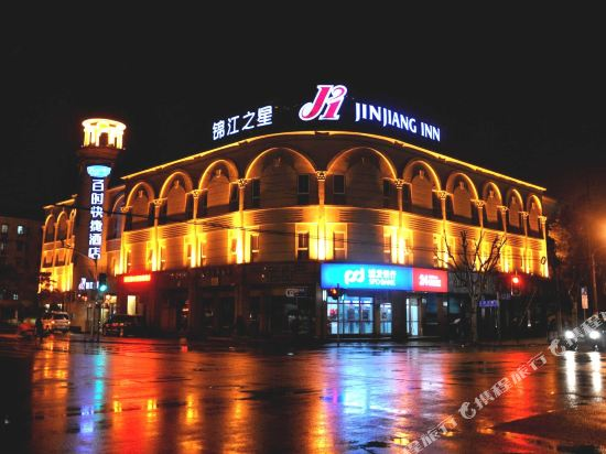 Jinjiang Inn (Shanghai World Expo Park Pusan ​​Road)