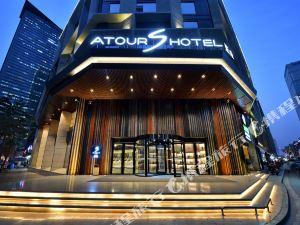 成都太古里亞朵S酒店
