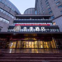 全季酒店(北京西站南廣場店)酒店預訂