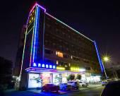 東莞東齊商務酒店