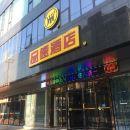 品速酒店(寧波象山國際風情街店)