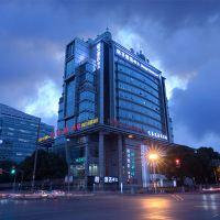 桔子酒店·精選(上海國際旅遊度假區惠南地鐵站店)酒店預訂