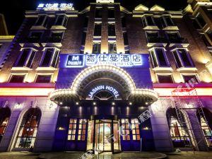 蕪湖嘉仕曼酒店