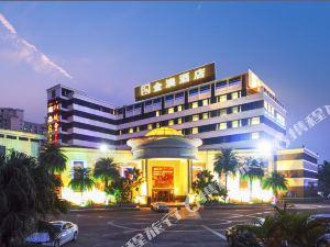佛山金澳酒店(Jin Ao Hotel)