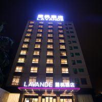 麗楓酒店(瓊海博鰲店)酒店預訂