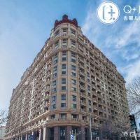 Q+天津紫瑞公館酒店式公寓酒店預訂