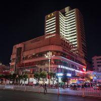 昆明錦華國際酒店酒店預訂