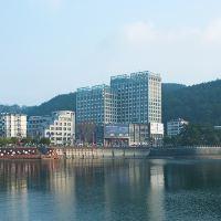 千島湖飯店酒店預訂