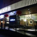 烏魯木齊蝸酒店