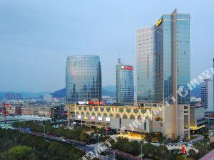 温嶺耀達國際大酒店